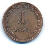 Ломбардия-Венеция, 1 сольдо (1862 г.)
