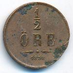 Швеция, 1/2 эре (1858 г.)