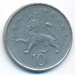 Великобритания, 10 пенсов (1992 г.)