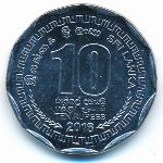 Шри-Ланка, 10 рупий (2016 г.)