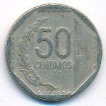 Перу, 50 сентимо (2003 г.)