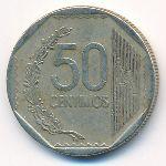 Перу, 50 сентимо (2012 г.)