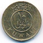 Кувейт, 10 филсов (2008 г.)