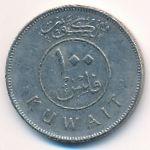 Кувейт, 100 филсов (2003–2005 г.)