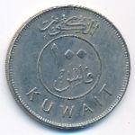 Кувейт, 100 филсов (2005 г.)