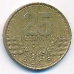 Коста-Рика, 25 колон (2003 г.)