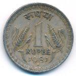 Индия, 1 рупия (1981 г.)