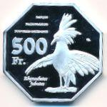 Канаки, 500 франков (2020 г.)