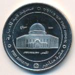 Палестина, 10 динаров (2014 г.)