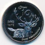 Курдистан, 10 динаров (2003 г.)