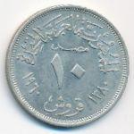 Египет, 10 пиастров (1960 г.)
