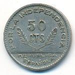 Сантандер, Паленсия и Бургос, 50 сентимо (1937 г.)