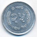 Непал, 25 пайс (1993 г.)