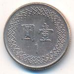 Тайвань, 1 юань (1984 г.)