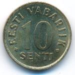Эстония, 10 сентов (1992 г.)