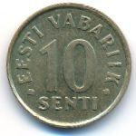 Эстония, 10 сентов (1998 г.)