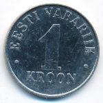 Эстония, 1 крона (1995 г.)