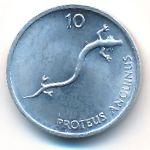 Словения, 10 стотинов (1993 г.)