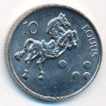 Словения, 10 толаров (2000 г.)