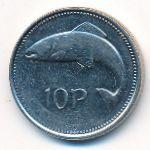 Ирландия, 10 пенсов (1995 г.)