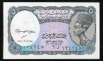 Египет, 5 пиастров (1998 г.)