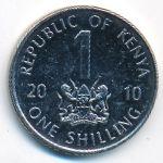 Кения, 1 шиллинг (2010 г.)