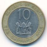 Кения, 10 шиллингов (2005 г.)