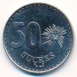 Эквадор, 50 сукре (1988 г.)