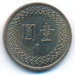 Тайвань, 1 юань (1981 г.)