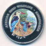 Экваториальная Гвинея, 1000 франков (1994 г.)
