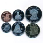 Меса Гранде, Набор монет (2011 г.)