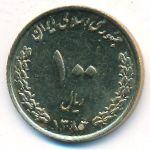 Иран, 100 риалов (2004 г.)
