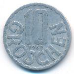 Австрия, 10 грошей (1962 г.)