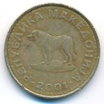 Македония, 1 денар (2001 г.)