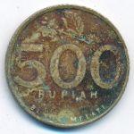 Индонезия, 500 рупий (2000–2003 г.)
