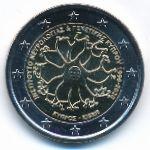 Кипр, 2 евро (2020 г.)
