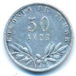 Тимор, 50 авос (1948 г.)