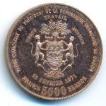 Габон, 5000 франков (1971 г.)