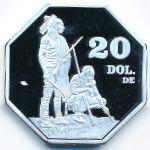 Делавэр, 20 долларов (2020 г.)