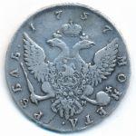 Елизавета (1741—1761), 1 рубль (1757 г.)