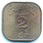 Мальдивы, 2 лаари (1960 г.)