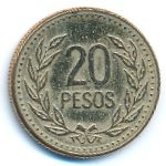 Колумбия, 20 песо (1990–1994 г.)