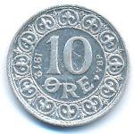 Дания, 10 эре (1912 г.)