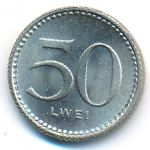 Ангола, 50 лвей (1977–1979 г.)