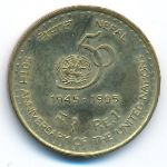 Непал, 1 рупия (1995 г.)