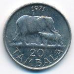 Малави, 20 тамбала (1971 г.)