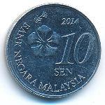 Малайзия, 10 сен (2014 г.)