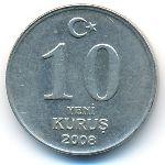Турция, 10 новых куруш (2008 г.)