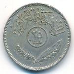 Ирак, 25 филсов (1975 г.)