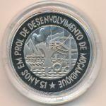 Медали, Медаль (1990 г.)